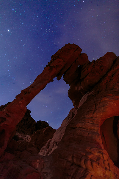 Elephant Rock, in Valley of Fire, at night. 15 seconds, f1.4, ISO 800. EF 24mm f/1.4L II.