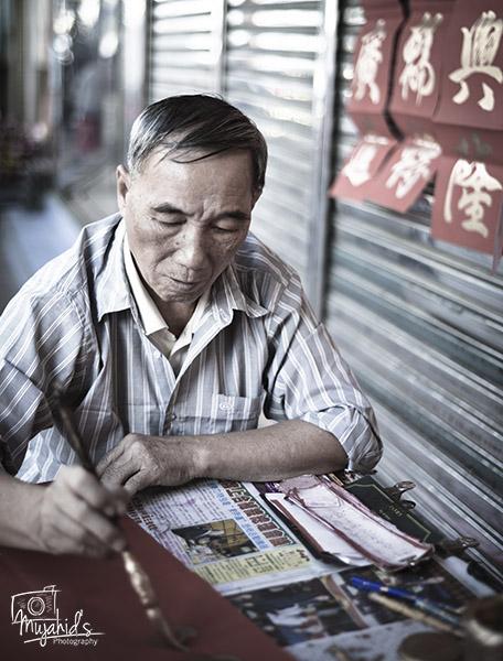 Calligrapher  China Town Bangkok