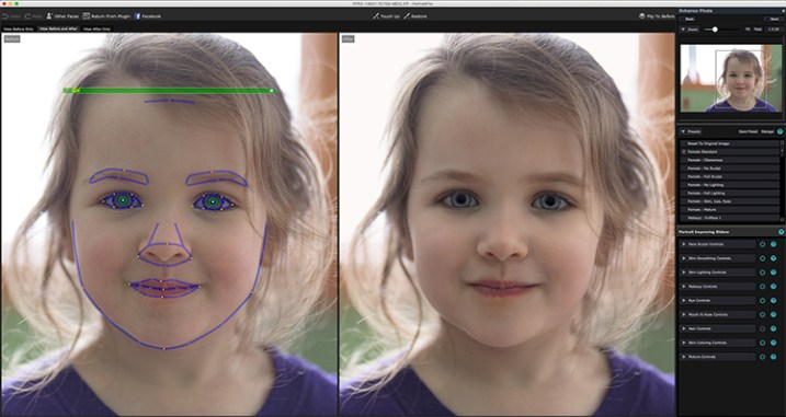 The main screen of PortraitPro 15