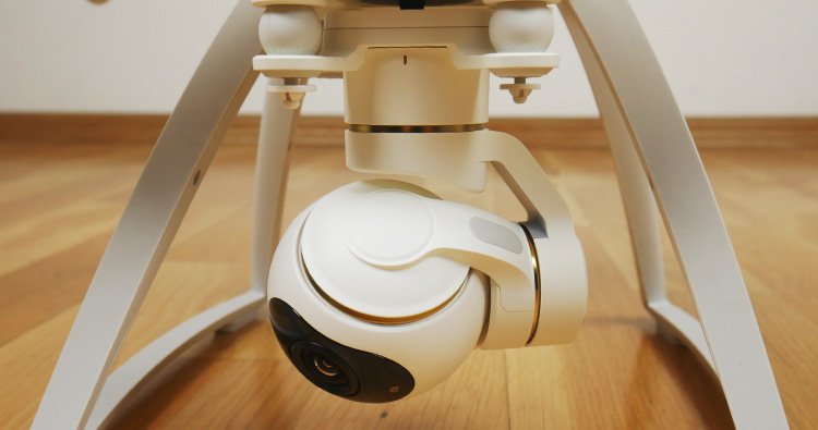Xiaomi drone camera