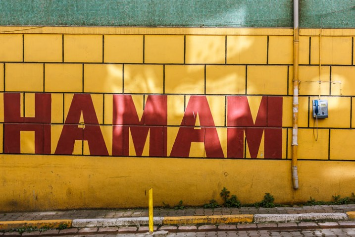 Haman sign Turkey - How to overcome your technical or artistic shortcomings and improve your photography
