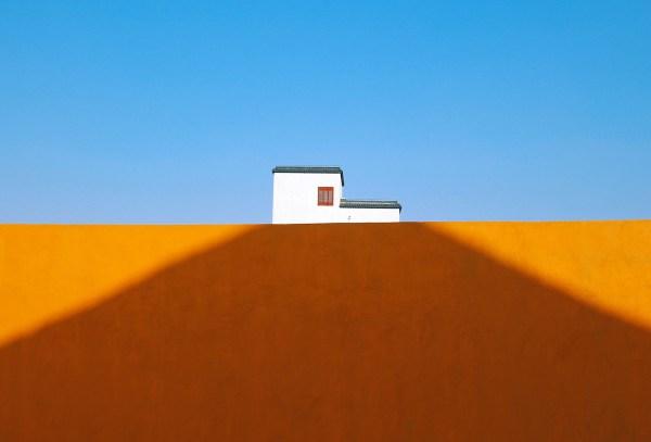 Weekly Photography Challenge – Minimalism
