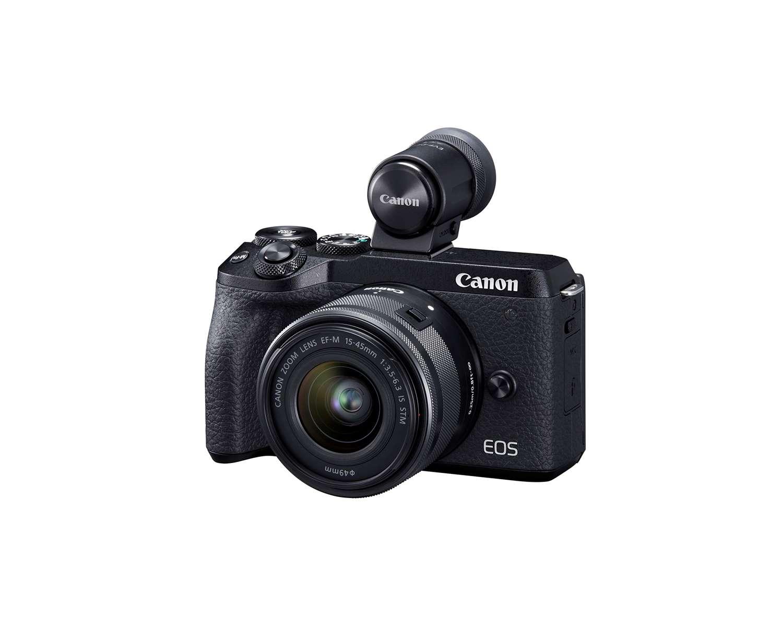 Canon EOS M7 rumor