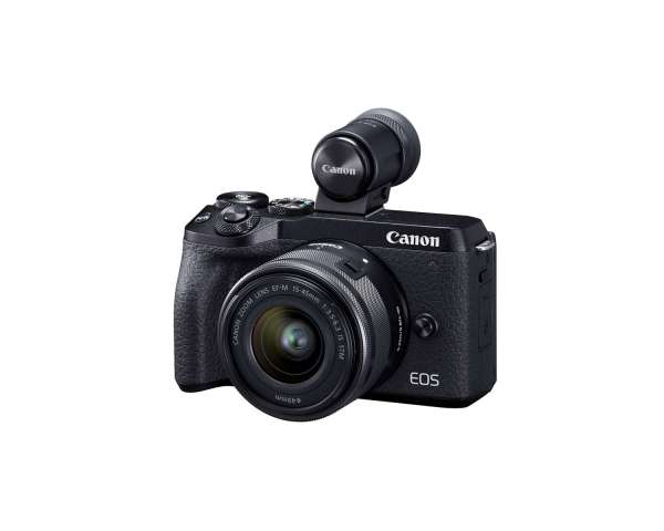 Canon EOS M7 Rumored to Arrive in 2020 With Dual Card Slots, 2.36M-Dot EVF