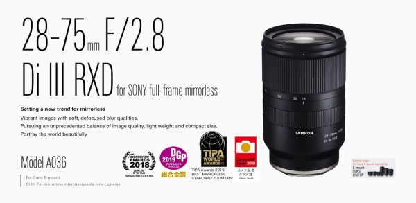 Tamron Unveils the 28-75mm f/2.8 G2 for Sony, With Enhanced Image Quality and AF