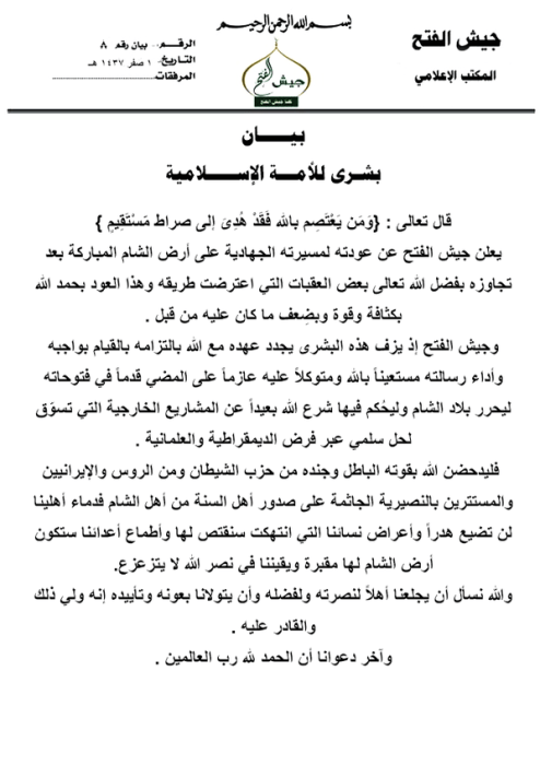 Jaysh al- Fatah resumes operations.