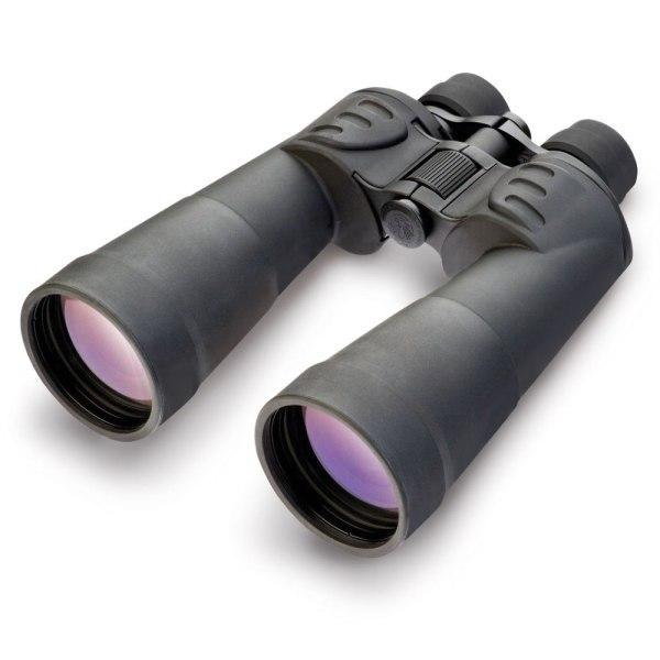 World' Longest Zoom Binoculars - Hammacher Schlemmer