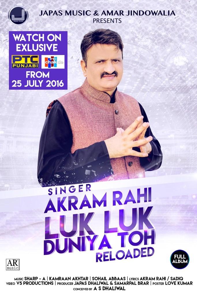 akram rahi new song