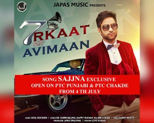 Download 7 Rkaat Full Album Avimaan