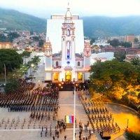 28 de octubre de 1875 es inaugurado el Panteón Nacional de Venezuela