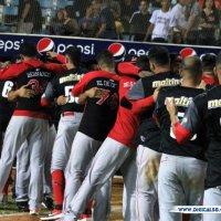 #LVBP: Yordanys Linares le dio a Cardenales el primero de la final