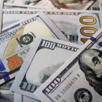 Valor del dólar este 30 de junio en Venezuela