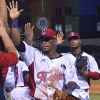 #LVBP: Tigres combinó sus brazos y bates para apalear a Tiburones