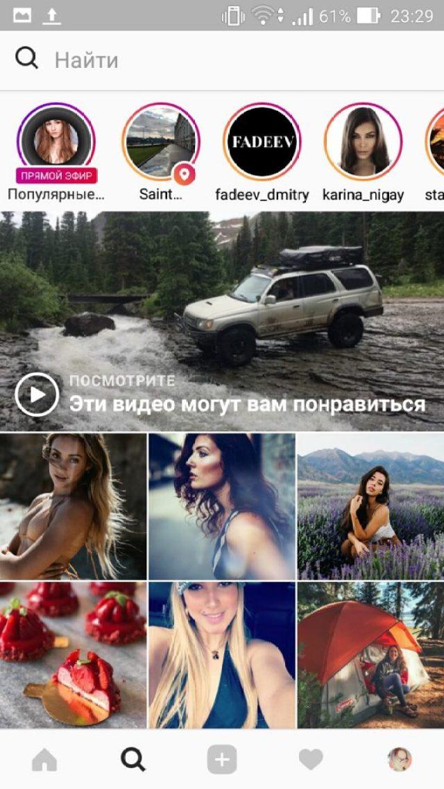 Screenshot_2017-07-24-23-29-23.jpg