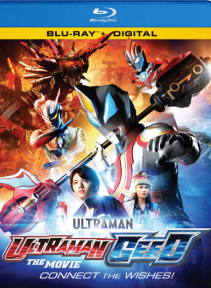 ULTRAMAN GEED THE MOVIE CONNECT THE WISHES DIGITAL COPY MOVIE CODE MOVIESPREE.COM (https://www.moviespree.com/) (CLICK DESCRIPTION FOR MORE DETAILS) USA CANADA