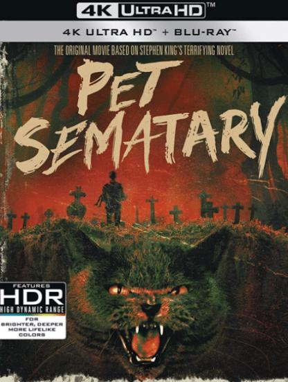 PET SEMATARY (1989) 4K UHD VUDU DIGITAL COPY MOVIE CODE (READ DESCRIPTION FOR CORRECT REDEMPTION SITE) USA