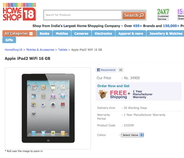 Apple iPad 2 in India Available - Price and Specification
