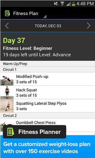 trainer-fitness-app-1