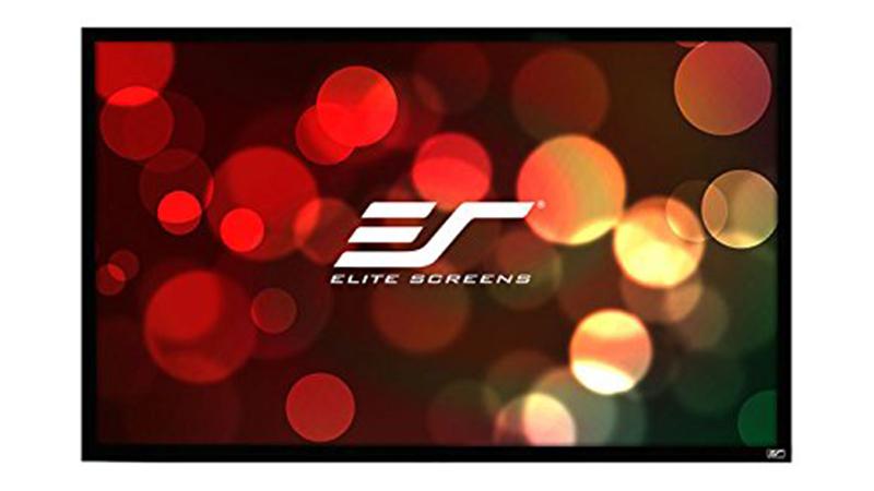 Elite-screen-projector