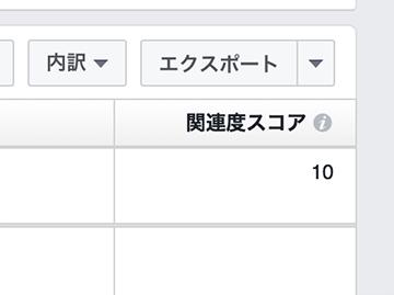 score10