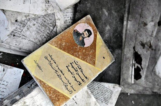 Saddam Hussein brochure
