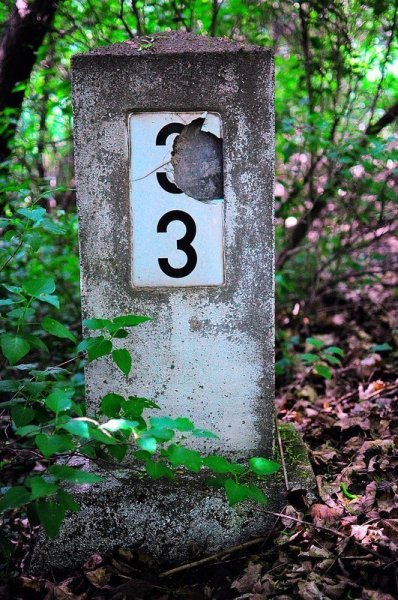 sbahn marker stone
