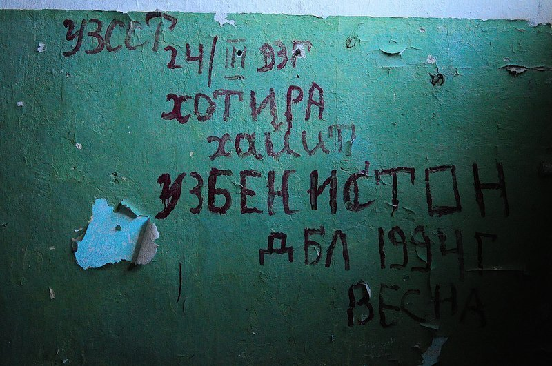 russian graffiti