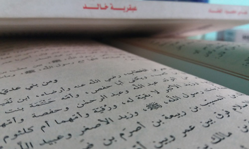 Learn where to find the best online resources to learn Arabic