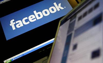 Facebook sayfasına kullanıcı adı almak