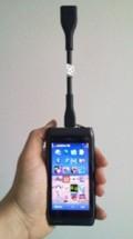 Nokia N8 Big Screen bağlantısı
