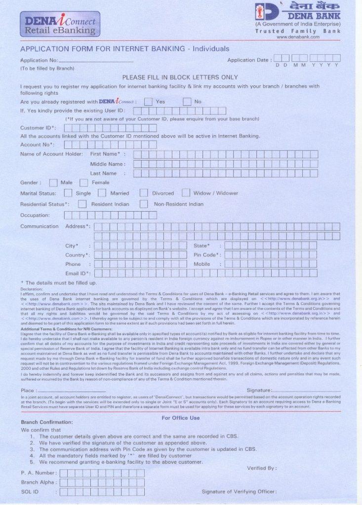 Dena Bank Internet Banking Registration Online Digital Guide
