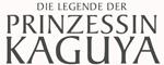 Die Legende der Prinzessin Kaguya-Logo