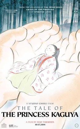 Tale of Princess Kaguya - Oscar