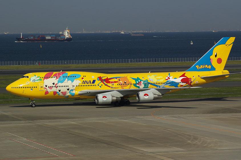 Pikachu-Flugzeug