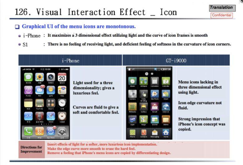 Details aus der Memo Relative Evaluation Report on S1, iPhone. Aus dem Patenturteil zwischen Samsung und Apple
