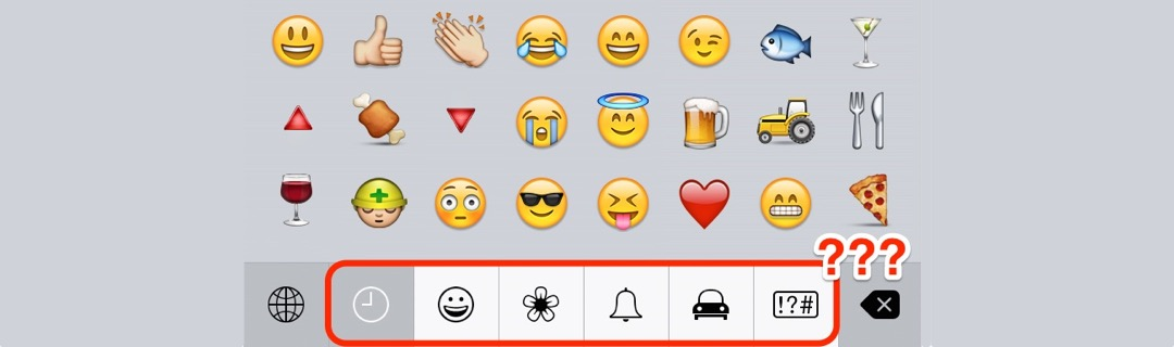 Emoticons: Gruppen am iPhone unklar?