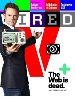 Streiber-Wired-JoelMcHale