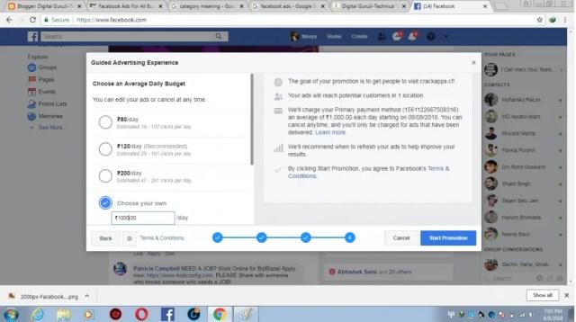 Facebook Ads क्या हैं? Facebook Ads use करने के क्या फायदे हैं?