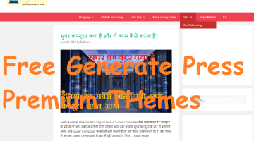 generate press premium free theme