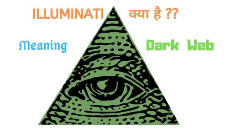 meaning of ILLUMINATI eXPOSED in Hindi
