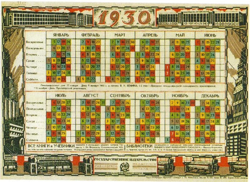 calendariorivoluzionario