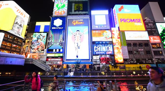 The State of Programmatic Advertising in Japan