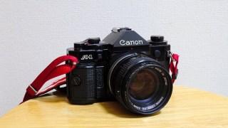 ぼくのカメラ遍歴