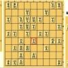 A級順位戦、稲葉八段-渡辺竜王で見た非常に面白い手順