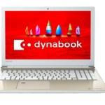 東芝dynabook AZ45/FG、Core i3、FHD、SSD256GBで8万円台
