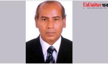 রাষ্ট্রদূত শেখ সেকেন্দার আলী-Digital Khobor