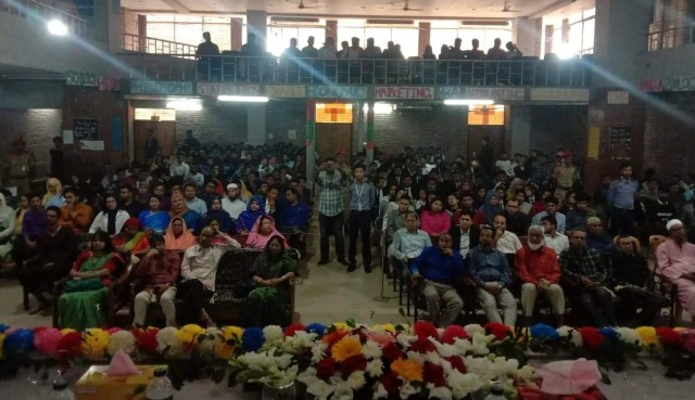 তেজগাও কলেজ-২