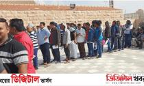 দাম্মামে অবৈধ বাংলাদেশী প্রবাসীদের জন্য বিশেষ সুযোগ-Digital Khobor