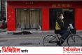 চীনে মারা গেলেও কাছে আসছেনা কেউ, রাস্তায় পড়ে আছে মরদেহ-Digital Khobor