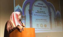 জাপানে অনুষ্ঠিত হলো ইন্টারন্যাশনাল ইসলামিক কনফারেন্স-Digital Khobor